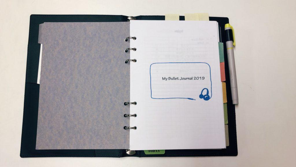 開いた手帳の写真